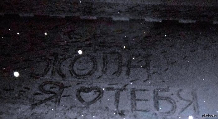 Выпал снег в Севастополе Вот что увидел с балкона)  Простите за качество,тапок потерялся,по-этому фоткал на телефон с хреновой камерой
