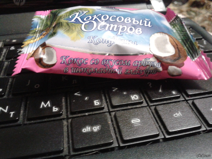 Кокос со вкусом арбуза