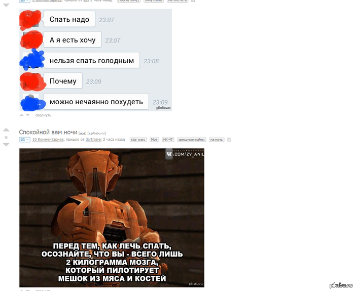 Ну, наконец-то дожил  и сам заскринил совпадение Мой первый пост, если что не так(