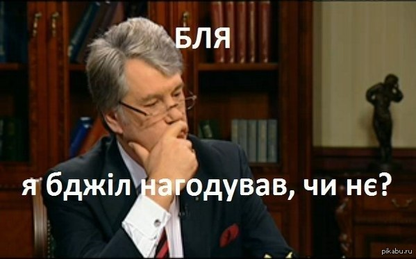 Сотрудники Госпогранслужбы со стрельбой задержали 9 граждан Украины, которые перевозили на УАЗах в РФ почти 4 тонны меда - Цензор.НЕТ 5981