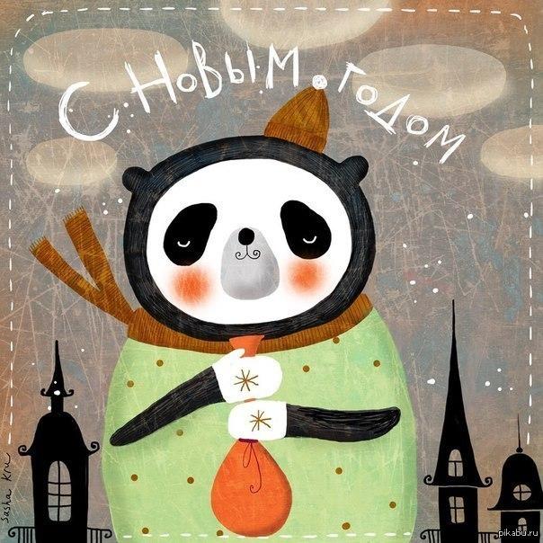 Открытки днем, новогодние открытки панды