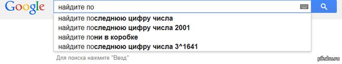 """Гугл просто отжигает! Решил забить в гугл """"Найдите порождающую грамматику G..."""""""