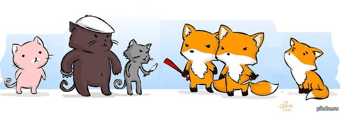 Коты против лис скачать торрент