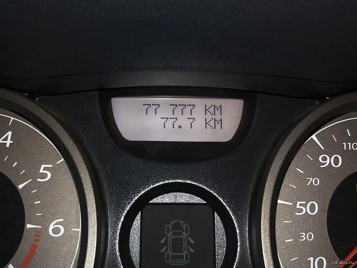 Главное - не пропустить момент ! еще был чек на 666 рублей сегодня, но его сдуло ветром =\