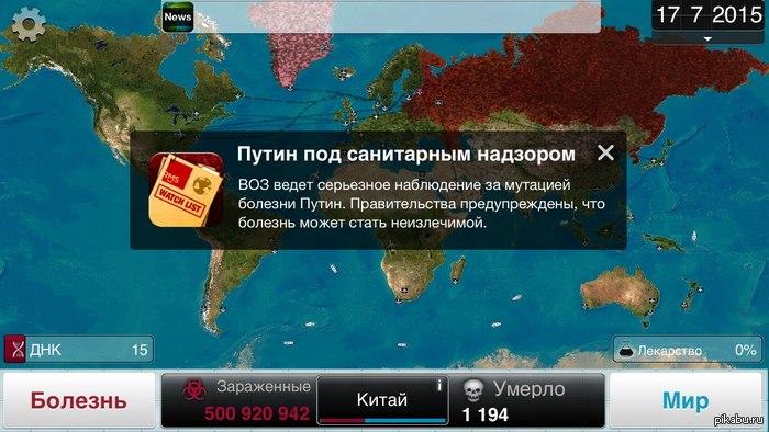 Путин под санитарным надзором!