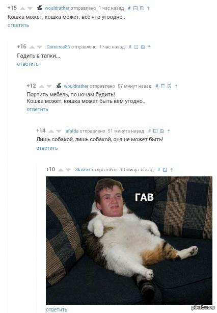 "Вот за это я и люблю Пикабу Пост: <a href=""http://pikabu.ru/story/ottsyi_kak_deti_1782596"">http://pikabu.ru/story/_1782596</a>"