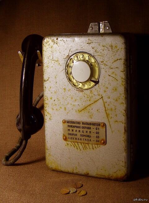 фото найденного телефона из прошлого голос
