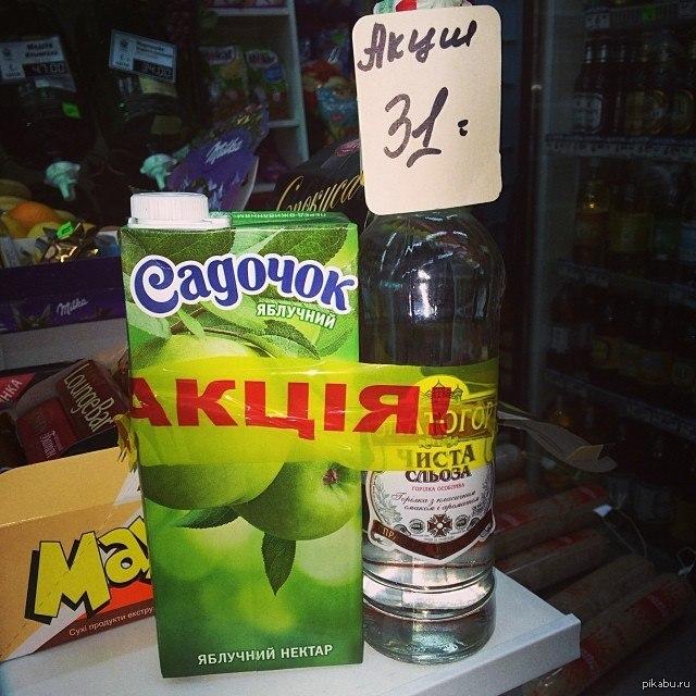 смешные картинки про сок можете выбрать