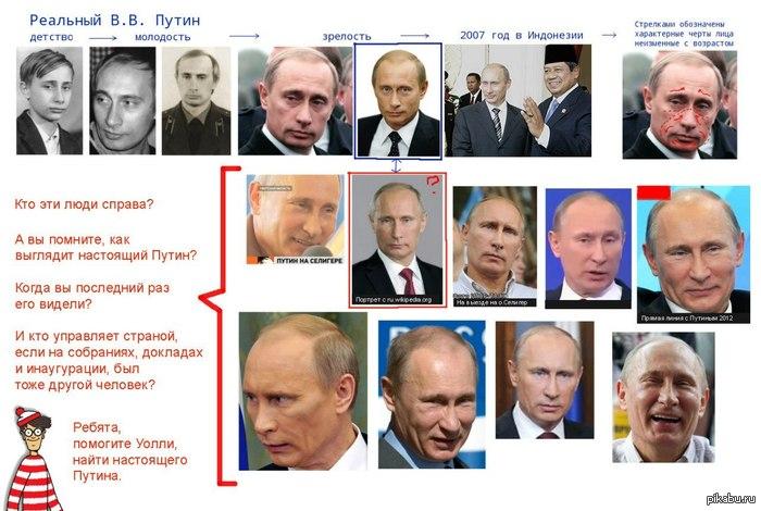 Путин. Война: независимый экспертный доклад « Путин. Итоги