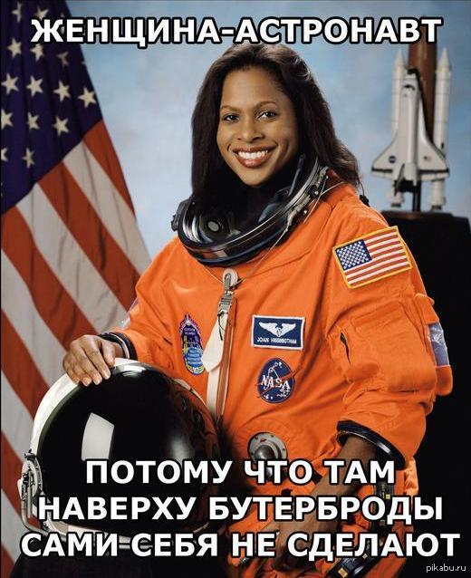 first black astronaut - 744×930