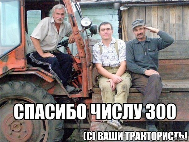 торрент скачать бесплатно трактористы
