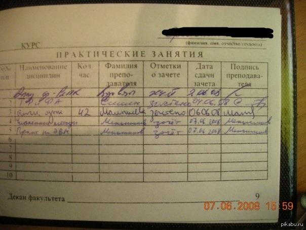 anal-slepih-foto-russkaya