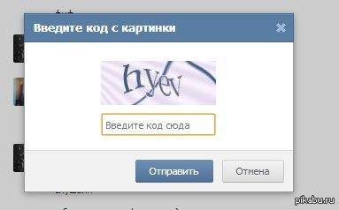 Код на картинке вконтакте