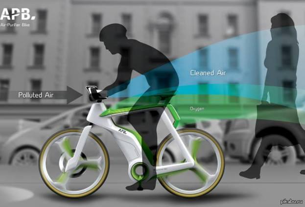 Велосипед-фильтр – спасение от уличного смога Ознакомительный пост (Описание внутри)  Внимание данный пост предназначен только для ознакомления, целевой аудиторией являются люди предпочитающие велосипеды.