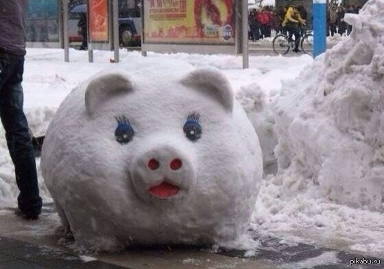 Снегосвинка