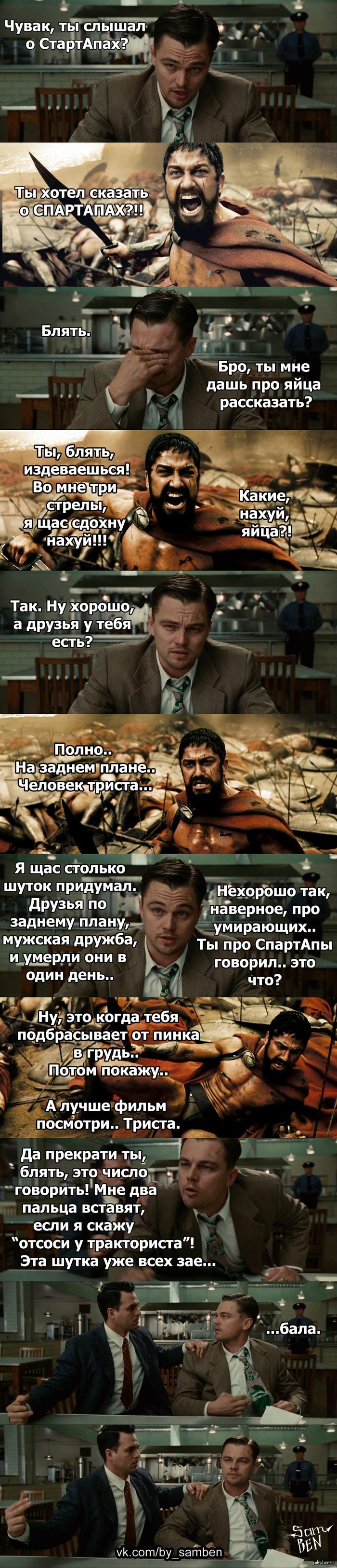 "Стартап как продолжение этого поста <a href=""http://pikabu.ru/story/bulon_1778704"">http://pikabu.ru/story/_1778704</a>"