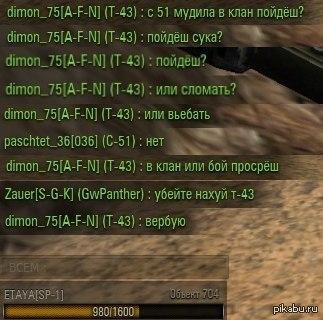 Вербовщик от бога)