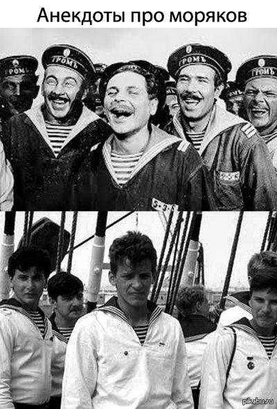 вашему смешные демотиваторы про моряков мне