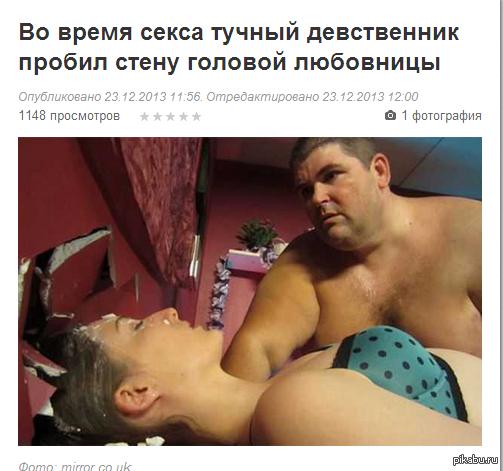 Секс в первый раз парень с парнем