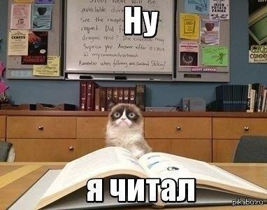 Иванов ты учил?