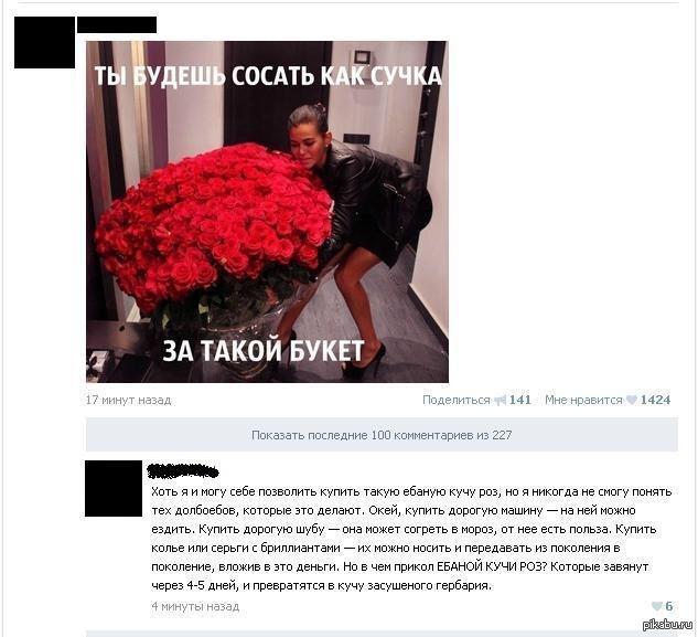 Фото цветы на пизде любимой женщины фото 142-173