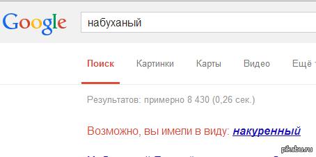Гугл против алкоголя...но всё ли так радужно?