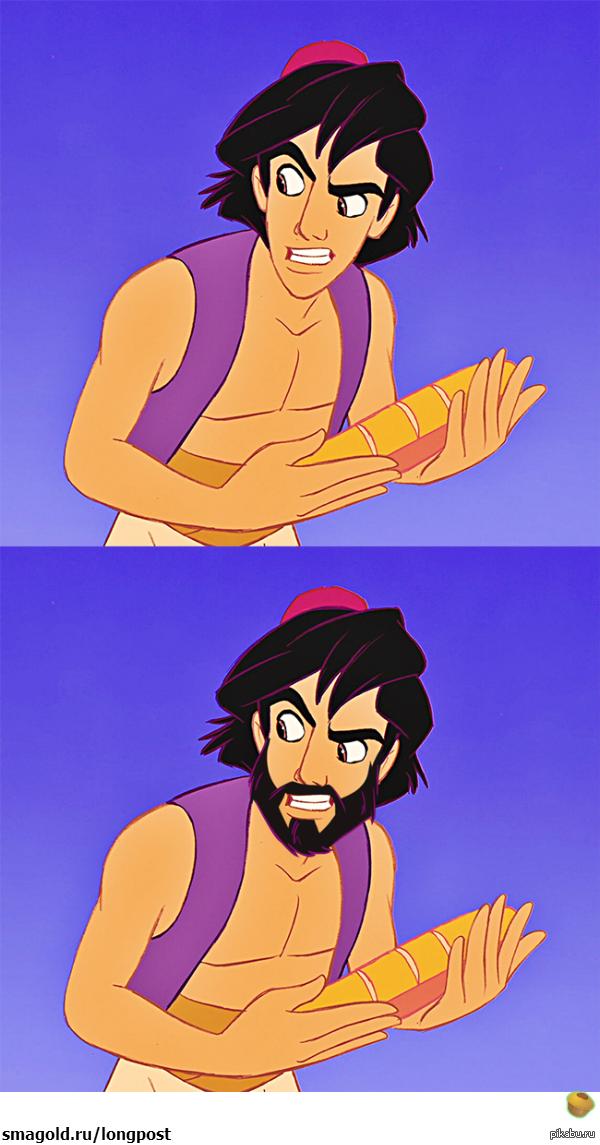Персонажи Диснея с бородами и без