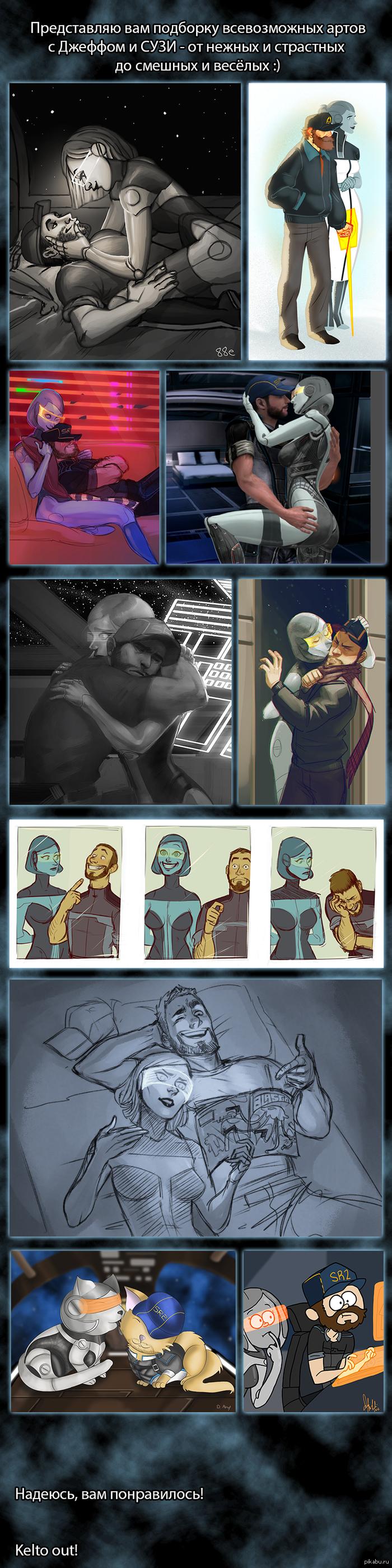 [Mass Effect] Джокер и СУЗИ несколько артов, склееных вместе :)