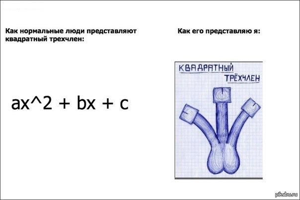 https://cs.pikabu.ru/post_img/2013/12/26/3/1388020951_1699259489.jpg
