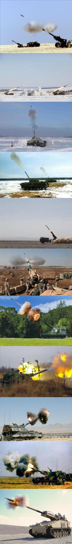 Стоп-кадры артиллерийских выстрелов интереснодлинопост