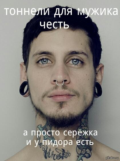 nasa guy with piercings - 480×640