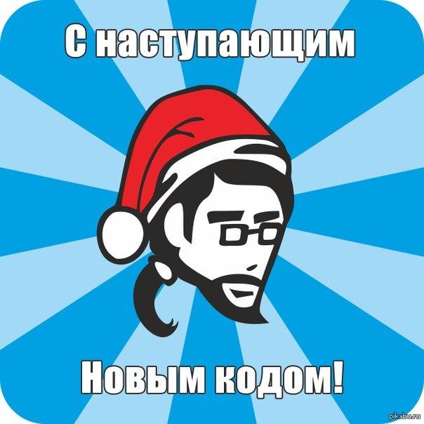 https://cs.pikabu.ru/post_img/2013/12/28/7/1388226147_1090862874.jpg