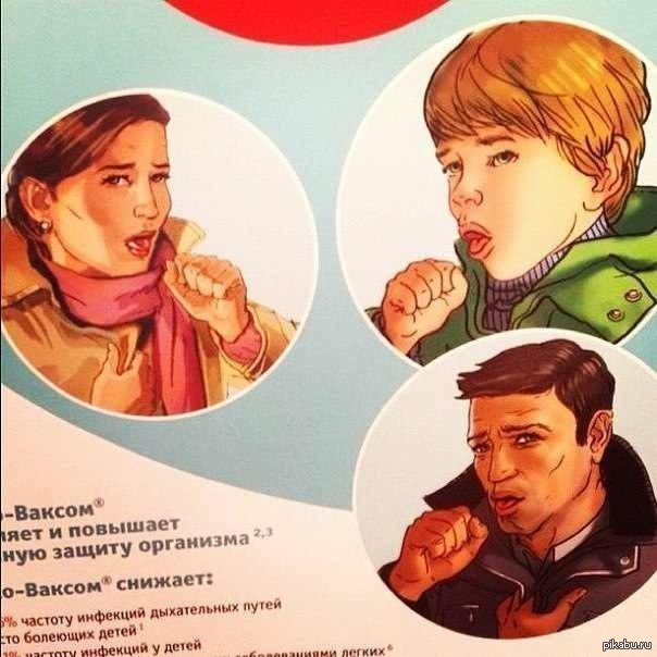 Реклама медицинского препарата от кашля