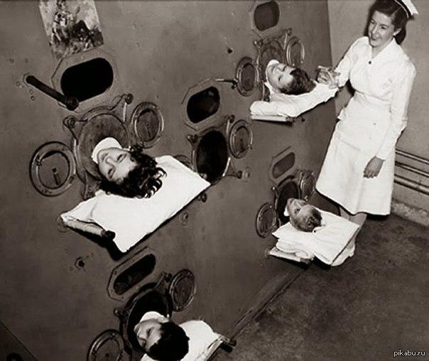 Дети в барокамере лечатся от полиомиелита 1937 г. Многие дети жили в таких камерах месяцами.
