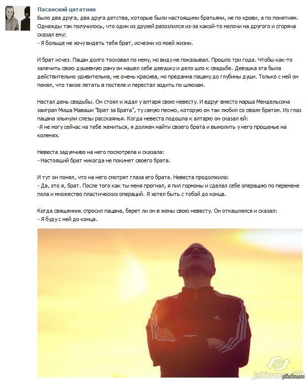 Киркорову навязали проститута