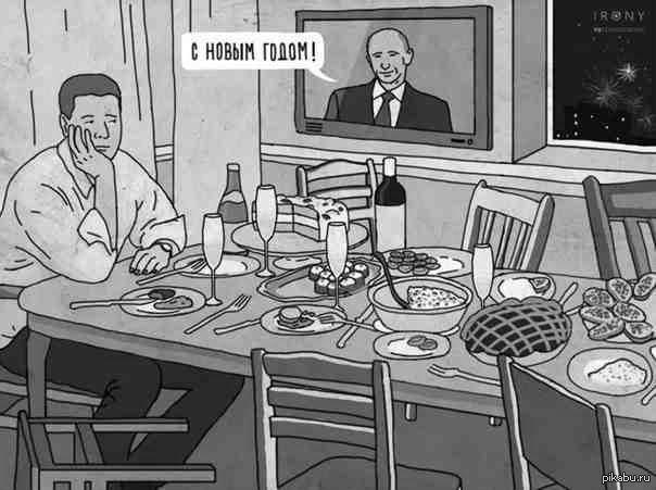 Трахают втроем в пьяную русскую студентку: natalia-cherdak