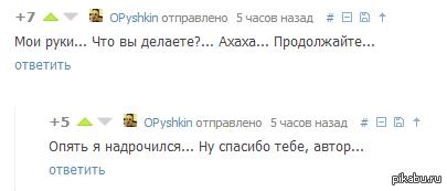 """завтра рано вставать, а я ржу на всю квартиру <a href=""""http://pikabu.ru/story/rozhdestvo_odinokoy_zhenshchinyi_1817470#comment_19939201"""">#comment_19939201</a>"""