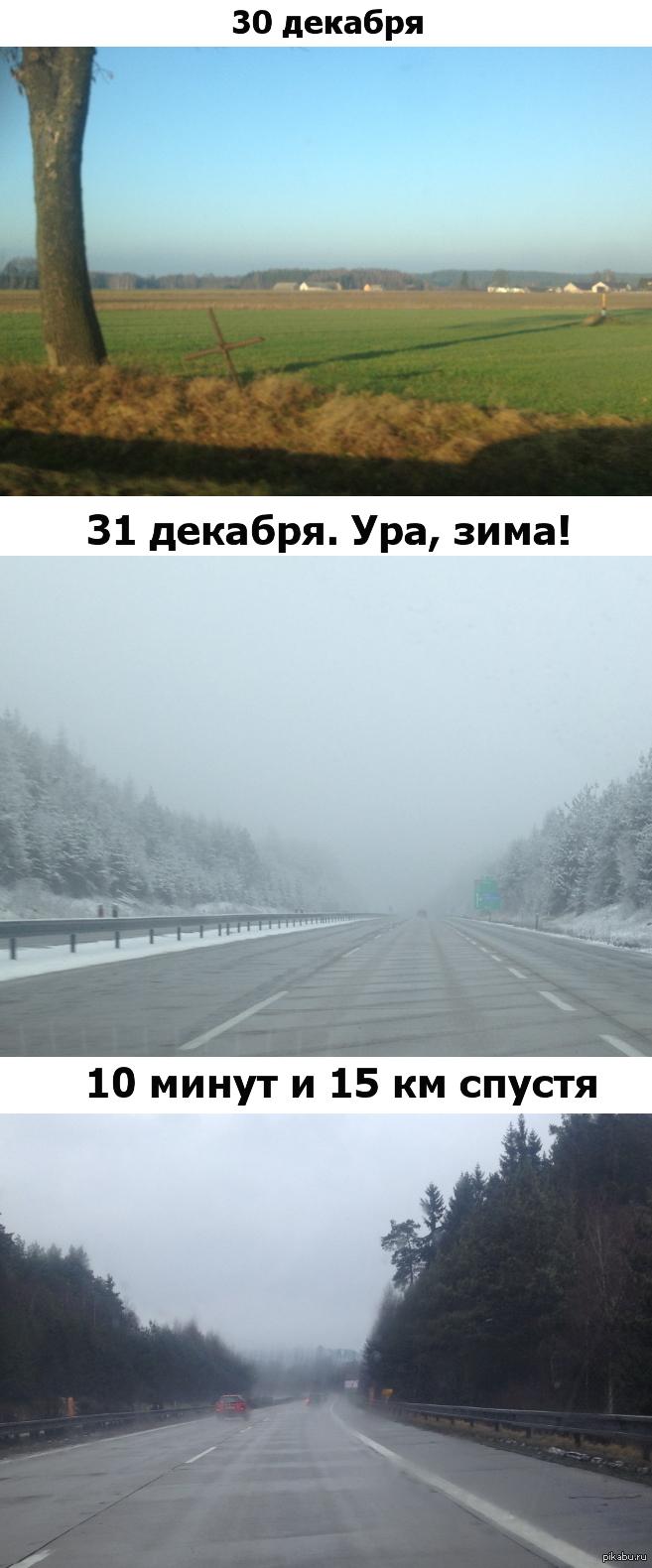 Зима в Польше и Чехии Поехал на НГ в Чехию. Погода - начало октября.