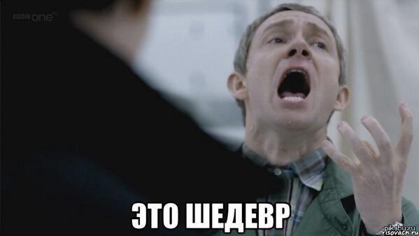 Шерлок В связи с последними событиями, или моя реакция на 1 серию 3 сезона