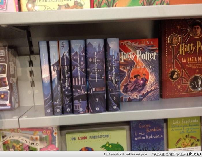 """Итальянские версии книг """"Гарри Поттер"""" с Хогвартсом на корешках"""