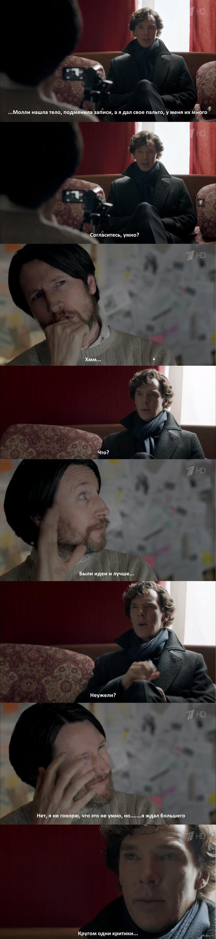 Минидлиннопост к возвращению Шерлока (НЕМНОГО СПОЙЛЕР) Запоздало, но все же