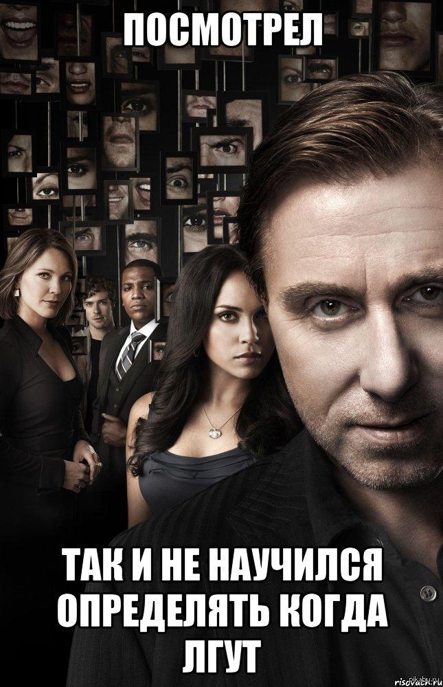 Сериал похожий на обмани меня и доктор хаус гарри поттер 6 актеры и роли фото все