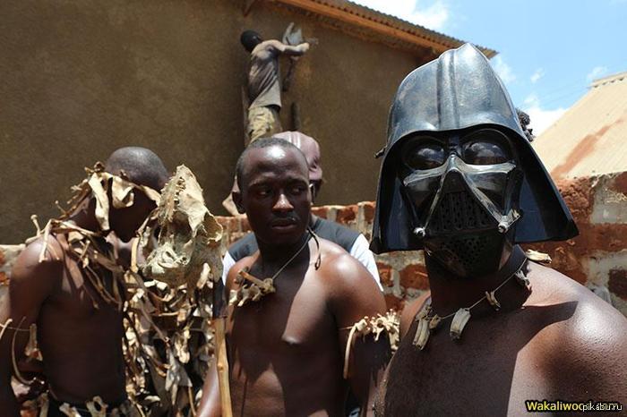 Дарт Вейдер в Уганде Лень придумывать интересное описание , напишите его в комментариях =)