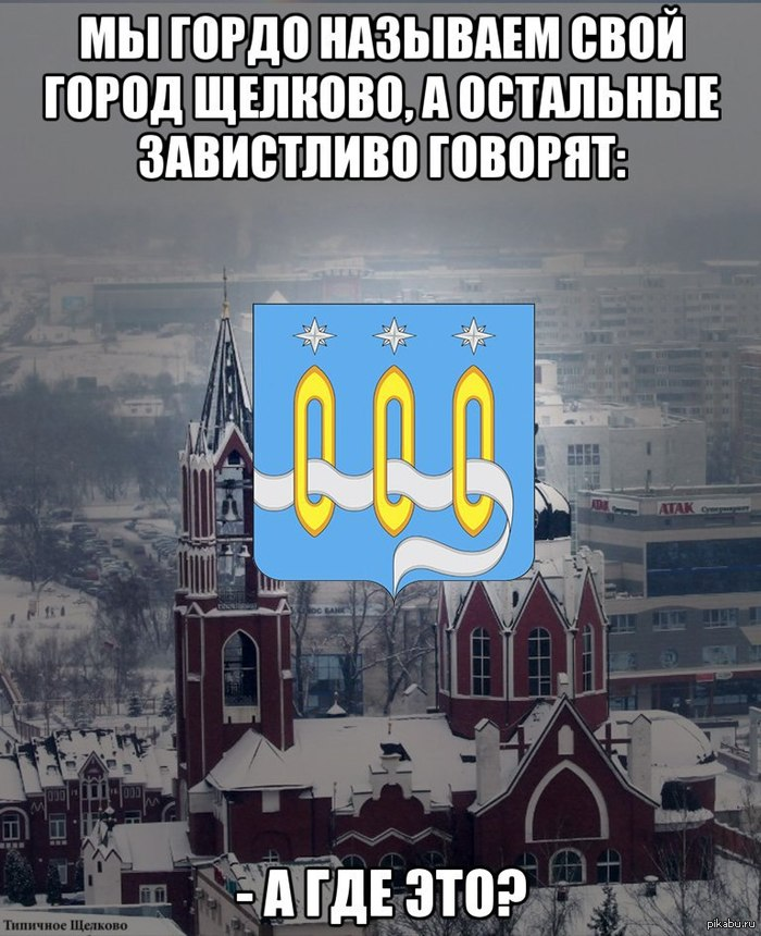 Мой городок...