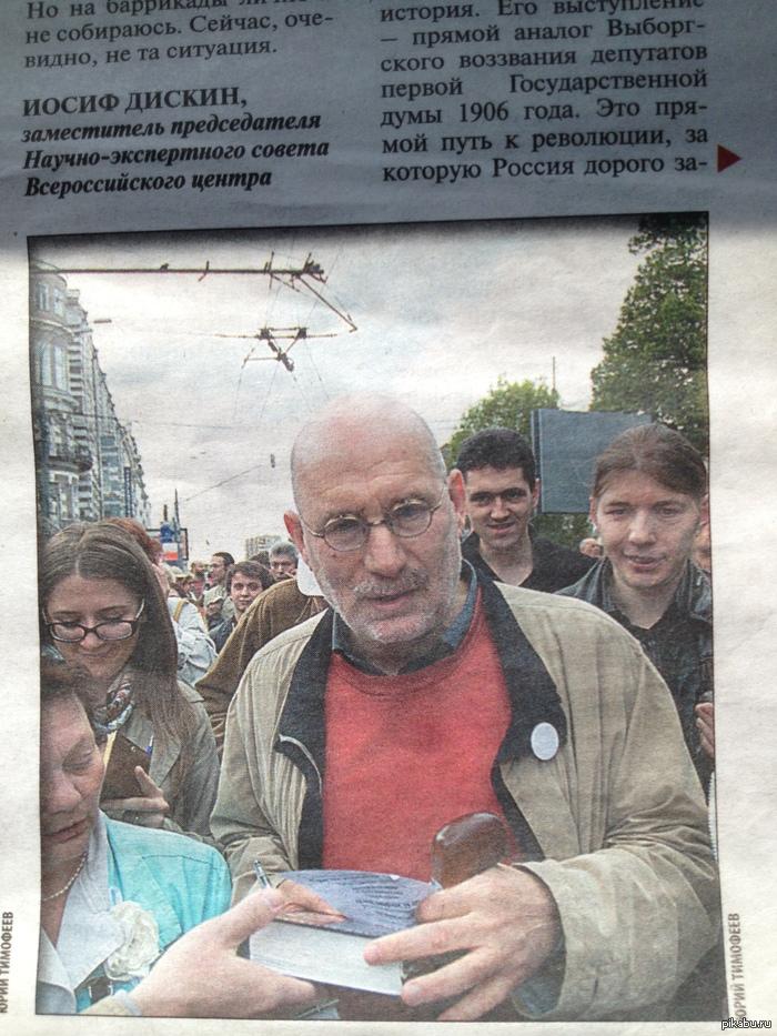 Стив не в себе. Ехал в поезде читал газету. Джобс на митинге и колориты позади. Фотограф на вес золота.