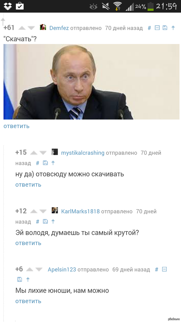 """Бунт! <a href=""""http://pikabu.ru/story/neozhidannyiy_povorot_1666761#comment_17771325"""">#comment_17771325</a>"""