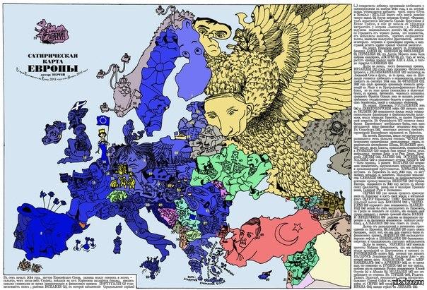 Satiricheskaya Karta Evropy Pikabu