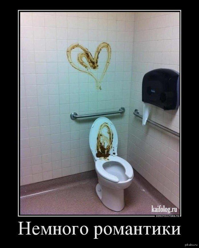 Свадьбы поздравления, романтика в картинках смешных и не очень часть