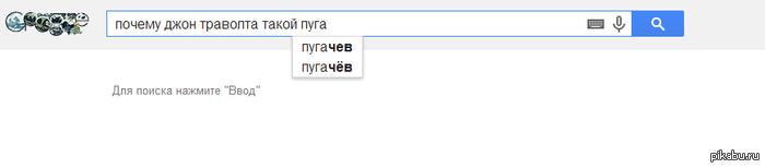 Да, гугл, это именно то, что я искал