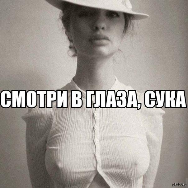 seks-samaya-siski-smotri-v-glaza-katya-bez